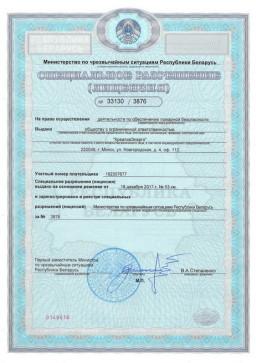 Licenziya mchs